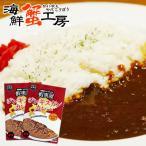 ジンギスカンカレー 190g×2個 ジンギスカン 北海道 ネコポス ラム肉 カレー レトルト 晩御飯 羊肉 お手軽