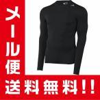 ■メール便選択で送料無料■ adidas バスケット TEAM TF BASE ロングスリーブシャツ AJ451 D82057 ブラック×ブラック 長袖Tシャツ インナーシャツ