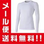 ■メール便選択で送料無料■ adidas バスケット TEAM TF BASE ロングスリーブシャツ AJ451 D82058 ホワイト×ホワイト 長袖Tシャツ インナーシャツ