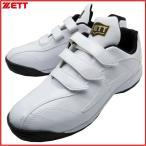 ZETT 展示会限定品 トレーニングシューズ ラフィエット BSR8017G ホワイト ゼット トレシュー