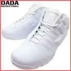 ショッピングバスケットシューズ DADA バスケットシューズ SPINNER 1 MB098L ホワイト×ホワイト ダダ バッシュ