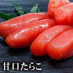 甘口塩たらこ冷凍 500g 化粧箱入りのギフト用タラコ。たら子パスタやタラ子おにぎり、お茶漬けなどのお料理にお勧めの甘口の鱈子です。北海道グルメ