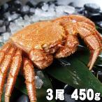 (送料無料) 北海道産 毛ガニ 450g×3尾入り 中型 ボイル冷凍の毛蟹。毛がにの醍醐味でもあるカニ味噌とかに身と絡めてお召し上がりください。(ギフト)