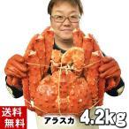 (送料無料) タラバガニ たらばがに 姿 4.2kg 巨大 ボイル冷凍(アラスカ・北海道産) たらば蟹贈答用のカニ姿。かに飯や焼きガニも美味しい。(ギフト)