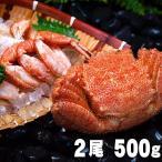 (送料無料) 北海道産 毛ガニ 500g×2尾入り 中型 ボイル冷凍の毛蟹。毛がにの醍醐味でもあるカニ味噌最高