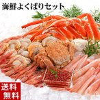 Other - (送料無料)海鮮欲張りセット 毛ガニ 北海道産 お取り寄せ グルメ カニセット かにしゃぶ ズワイガニ足 えび ほたて いくら 海鮮福袋(ギフト)