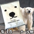 白クマラーメン 塩 お試し1食分藤原製麺の袋麺 円山白熊ラーメン