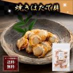 (メール便なら送料無料)北海道限定 キャラメル バラエティセット 6種類入り 福袋