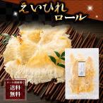 黒い恋人 チョコレート 7本入り 黒豆ととうもろこしを合わせてチョコレートに練りこんだ、とうきびチョコです。北海道おもしろチョコレート