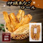 ポイント消化 食品(メール便なら送料無料)かぼちゃもち 1袋 6個入り 北海道カボチャ100%...