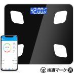 体重計 体組成計 体脂肪計 最新モデル Bluetooth接続  12項目測定 スマホ連動 高精度 省エネ BMI / 体脂肪率 / 筋肉量 / 推定骨量