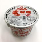 【矢野みそ】麦みそ(甘口)650gカップ入