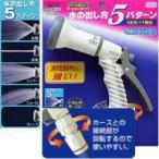 トヨックス(TOYOX)レギュラーノズル N-28散水ノズル