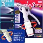 トヨックス(TOYOX)鉄てっぽうノズル N-8散水ノズル