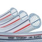 トヨックス(TOYOX)トヨロンホース万能型耐圧ホースTR-12|12×18(mm)