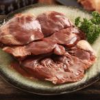 [凍]豚心臓約1kg-日本産/韓国焼肉/BBQ