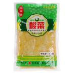 [冷]東北酸菜(白菜) 500g
