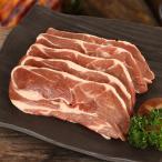 羊肉 - [凍]羊肉(ラム肉)ステーキ用約1kg/焼肉/BBQ