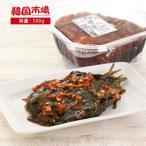 [冷]市場生エゴマの葉キムチ500g/韓国キムチ/韓国惣菜