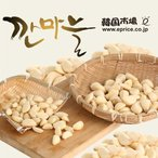 [冷]むきニンニク1kg(中国産)SALE/韓国食材/韓国食品/韓国市場