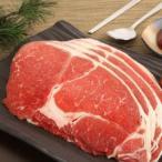 肩肉 - [凍]プルコギ用牛肉スライス約1kg(厚さ2mm)-アメリカ産/韓国焼肉/プルコギ