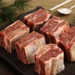 [凍]チム用牛カルビ(ボーンイン・ショートリブ)1kg-アメリカ産/韓国焼肉/カルビ