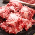 Tail - [凍]牛テール1kg-日本産/韓国コムタン/韓国鍋