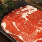 [凍]プルコギ用牛肉スライス(上)(厚さ2mm)約1kg-アメ