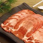 [凍]牛タンスライス(皮むき8mm、切り込み)約500g-アメリカ産/韓国焼肉/ホルモン