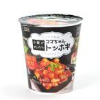 [冷]マカロニ風トッポギ/トッポギ/トッポギ餅