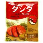 牛肉ダシダ100g/韓国ダシダ/韓国調味料/魔女たちの美肌ブゴク