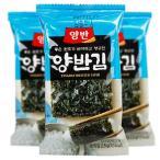 ヤンバン弁当用海苔1袋(8枚×8)/韓国海苔/味付け海苔/韓国食品