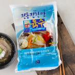 市場ジンハン冷麺スープ/韓国冷麺/韓国食品