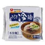 ドゥンジ水冷麺セット/韓国冷麺/韓国食品