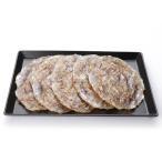 カワハギ約200g(7-9枚)-ベトナム産/干し物類/おつまみ/韓国市場