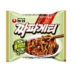 チャパゲッティ/韓国ラーメン/らーめん/インスタントチャジャン麺/チャジャン麺