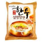 「PALDO」韓牛ソルロンタン麺/ソロンタン/韓国らーめん/インスタントラーメン