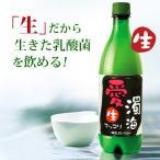 [凍]愛濁海(エタゲ、えたげ)生マッコリ(必ず冷凍保管)750ml/韓国マッコリ/韓国お酒