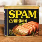 スパム340g-韓国産 / 韓国缶詰 / 韓国肉缶詰