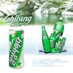 七星サイダー250ml/韓国ドリンク/韓国飲料水