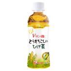 トウモロコシひげ茶340ml/韓国ドリンク/韓国飲料