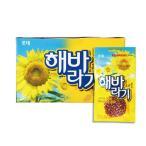 ヒマワリ種チョコボル/韓国お菓子/韓国スナック
