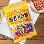ピーナッツキャラメル/韓国お菓子/韓国スナック