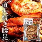 [冷]東大門直火焼き豚足500g【豚肉加工品・韓国食品・韓国市場】
