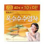 トウモロコシひげ茶/どうもろこし茶/ひげちゃ/韓国お茶