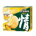 オリオンチョコパイバナナ/チョコパイ/バナナチョコパイ/韓国お菓子