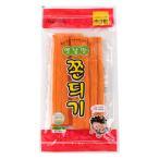 スモーク牡蠣缶詰(ひまわり油漬け)