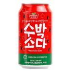 スイカソーダ350ml/韓国伝統飲料/韓国ドリンク