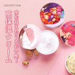 [seaNtree]シーエヌツリー スチーム クリーム スペシャル / 35g*3個 セット