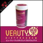 ダイエット 粉末 veautylac 1週間分 (720g) ダイエット 茶 食品 スムージー 運動 サプリ 痩せ専用